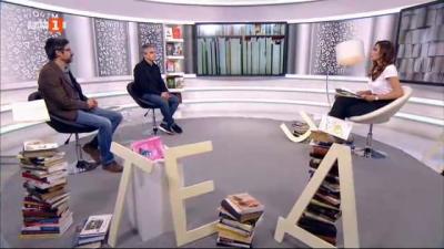 Разговор с Йордан Ефтимов и Радослав Парушев за големите кражби в литературата