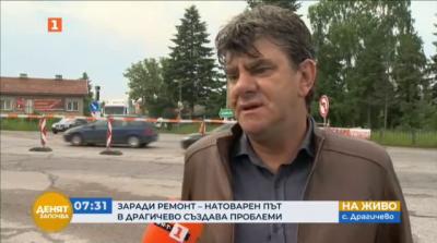 Заради ремонта на пътя за София през Владая в село Драгичево се получават задръствания