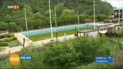 Аквапаркът в Благоевград остава затворен