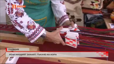 Пролетен панаир на занаятите в Пловдив