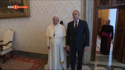 Президентът Румен Радев се срещна с папа Франциск