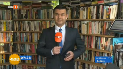 Кампания: 2021 книги за библиотеките