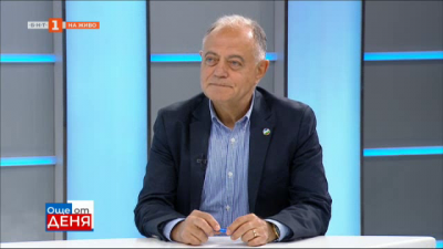 Ген. Атанасов: Изпълнителната власт използва специализираното правосъдие като бухалка срещу неудобните