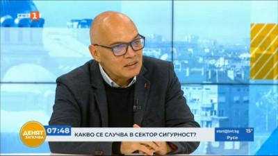 Тихомир Безлов:  Много кадърни хора избягват да застават на отговорни позиции, страхувайки се от политическа промяна