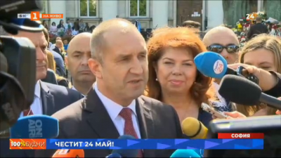 Румен Радев: България винаги е вървяла напред чрез просвета, знание и духовност