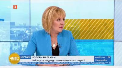 Мая Манолова ще представи на вътрешния министър доказателства за подслушване