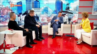 Санкциите и последиците - анализ на Валерия Велева, Явор Дачков и Стойчо Стойчев