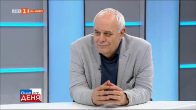 Андрей Райчев: Слабото звено в служебния кабинет е вътрешният министър