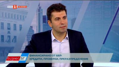 Кирил Петков: Хората в БНБ следват буквата на закона по правилния начин