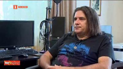 От рока към народната музика и обратното, разговор с певеца Димитър Аргиров
