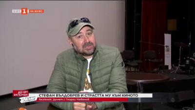 Зактриват Киномания със спектакъл на Стефан Вълдобрев