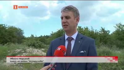 Глоби и почистване на замърсяването в местност Боровец, Аспарухово