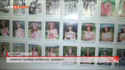 Конкурс Царица на розата - Карлово