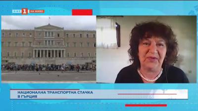 Национална транспортна стачка в Гърция
