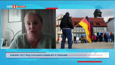 Какви са настроенията на избирателите преди парламентарните избори в Германия