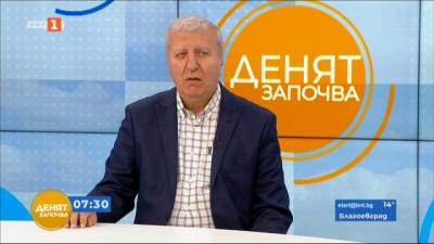 Александър Томов: Стартът на тази мощна корупция започна още през 2001-2002 година
