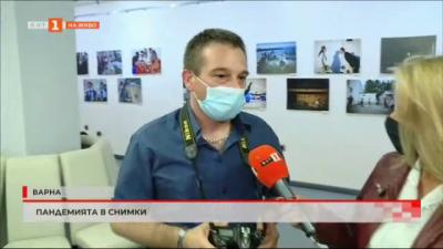Изложба - пандемията в снимки