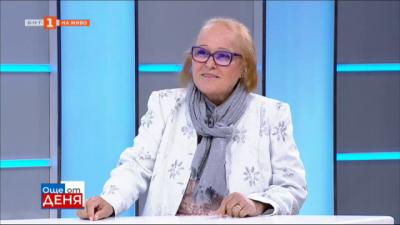 Мила Георгиева: Решението на САЩ е огромен шамар за България