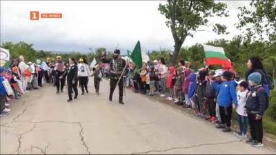 Над 200 деца преминаха по стъпките на Ботев и неговата чета