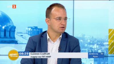 Симеон Славчев, МИР: Машинното гласуване и изборният процес са част от националната сигурност на държавата