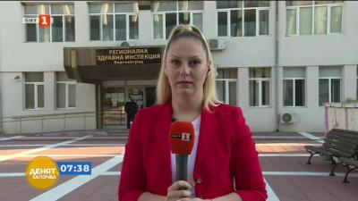 Слаб интерес към ваксинация в Благоевград