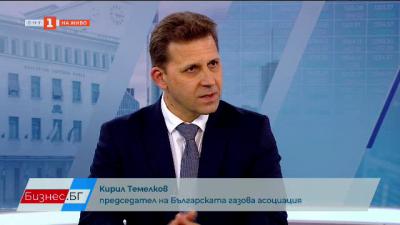 Кирил Темелков: Цените на природния газ се вдигат не само в България
