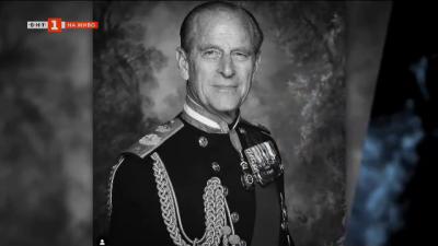 Засаждане на дръвчета по повод 100-годишнинята от рождението на принц Филип