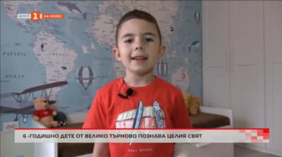 6-годишен, а знае столиците на всички държави по света