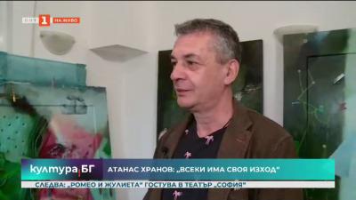 """Галерия """"Ракурси"""" открива изложбата """"Изход"""" на Атанас Хранов"""