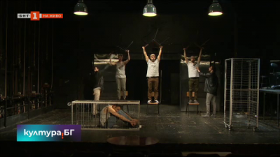 Премиера на Експериментът в Младежкия театър Николай Бинев