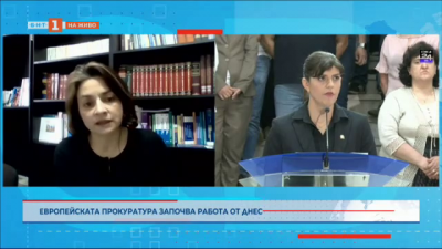 Биляна Гяурова-Вегертседер: Основната идея на Европейската прокуратура е да се продотвратят сериозните злоупотреби със средства на ЕС