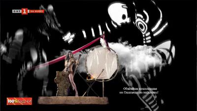 Драма в Панама – първият интерактивен уеб сериал у нас