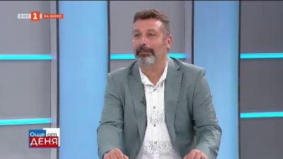 Филип Станев: Да се страхуваме от избори, когато имаме демокрация, това е несериозно