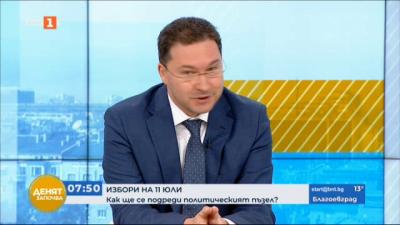 Даниел Митов: Ако ще ме използват държавата да върви напред, аз съм готов да бъда използван