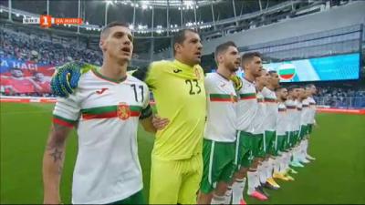 Националният отбор по футбол след Русия и преди Франция