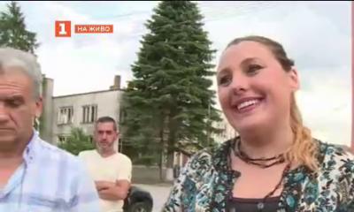 Недоволство в русенското село Ряхово заради липса на банкомат