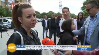 """Протест срещу събарянето на плувния комплекс """"Дом Младост"""""""