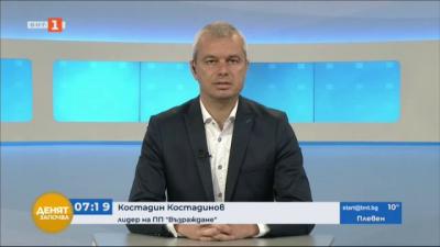 Костадин Костадинов: Възраждане ще бъде парламентарно представена партия