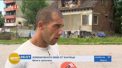 Бебето, хвърлено от майка си в Златица, е в добро състояние