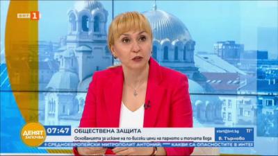 Омбудсманът Дияна Ковачева срещу новите цени на парното