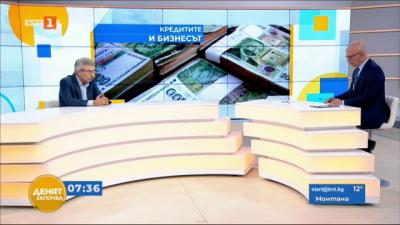 Кредитирането и ББР, разговор с финансиста Емил Хърсев