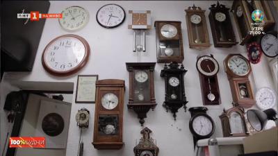 В света на часовниците