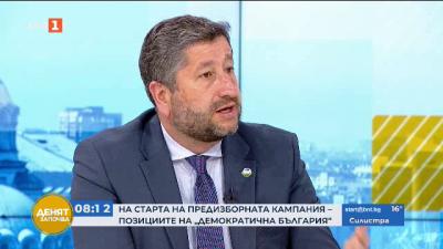 Христо Иванов: Оптимист съм, че в 46-то Народно събрание отговорността ще надделее