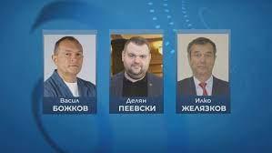 САЩ наложиха санкции срещу Делян Пеевски, Васил Божков и Илко Желязков по закона Магнитски
