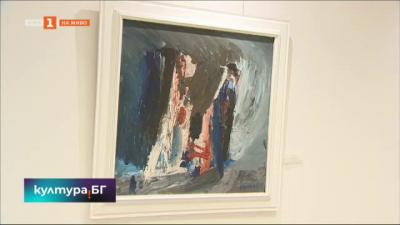 Изложба с произведения от Бургаската художествена галерия Петко Задгорски в НДК