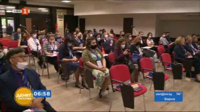 Четвърта международна лятна академия по лидерство във Варна