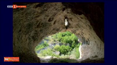 Мистерии и загадки в Родопите: Пътеводител на потайните места