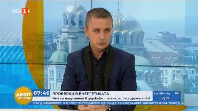 Александър Николов, зам-министър на енергетиката: Финансовото състояние на енергетиката е меко казано тежко
