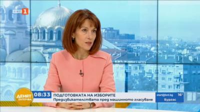 Предсрочните избори ще струват 15.75 млн. лева