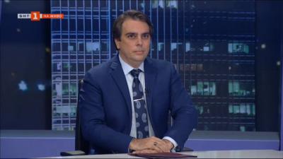 Асен Василев: Ако в правителството се появят хора, свързани с Божков и Пеевски, те ще бъдат отстранени от позициите си